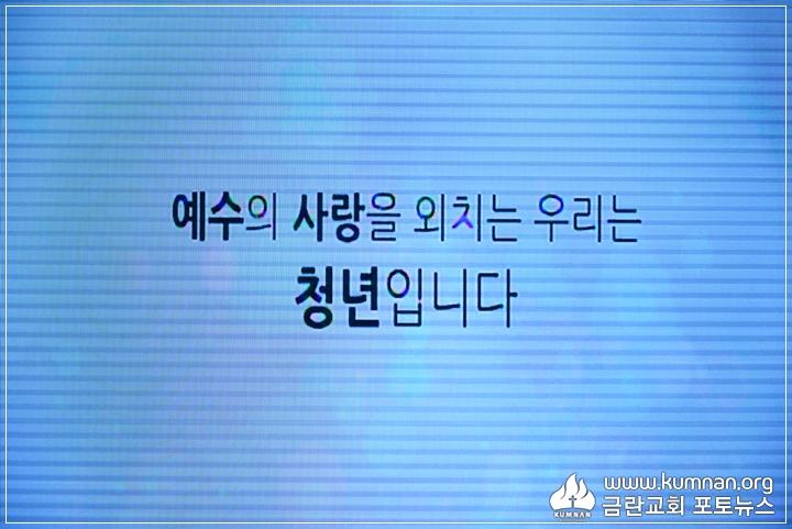 18-0610청년회헌신예배_21.JPG