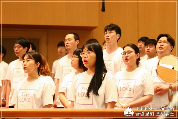18-0610청년회헌신예배_66.JPG