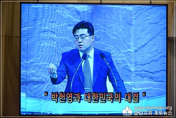 18-0610청년회헌신예배_63.JPG