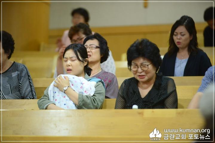 18-0610청년회헌신예배_55.JPG