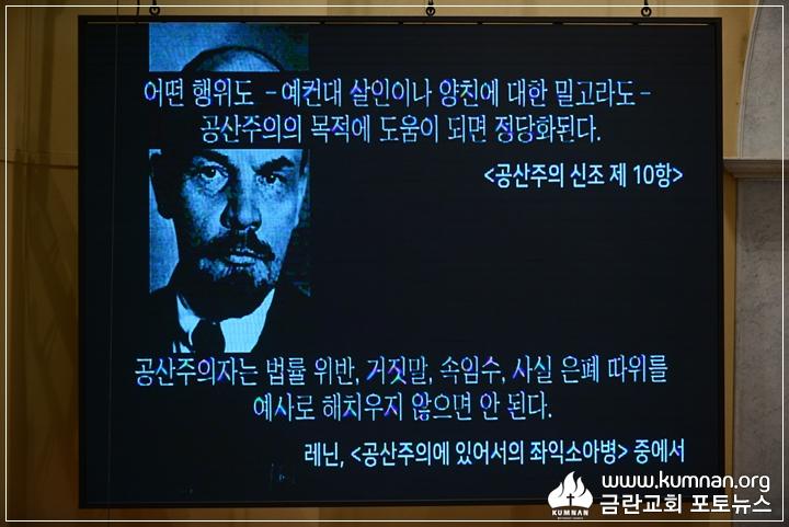 18-0610청년회헌신예배_79.JPG