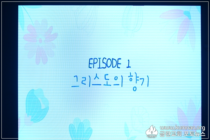 18-0610청년회헌신예배_8.JPG