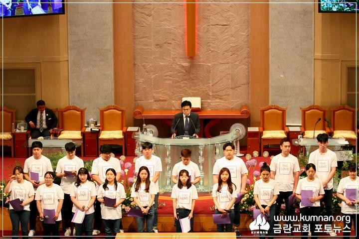 18-0610청년회헌신예배_89.JPG