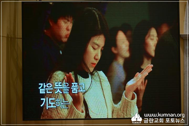 18-0610청년회헌신예배_41.JPG