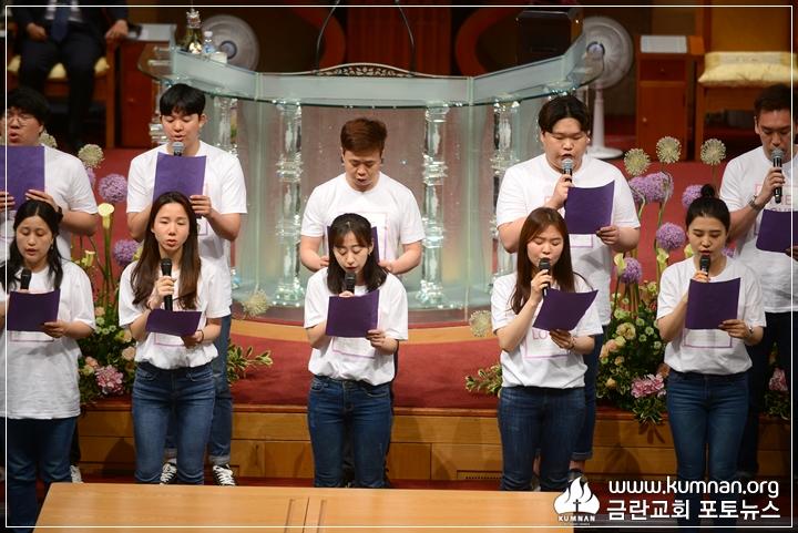 18-0610청년회헌신예배_82.JPG
