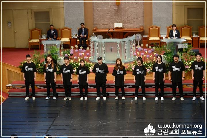 18-0610청년회헌신예배_49.JPG