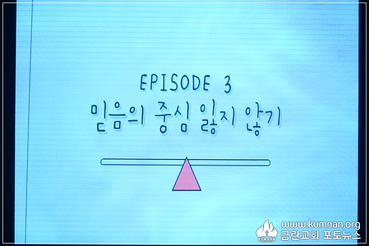 18-0610청년회헌신예배_13.JPG