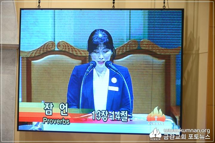 18-0610청년회헌신예배_6.JPG