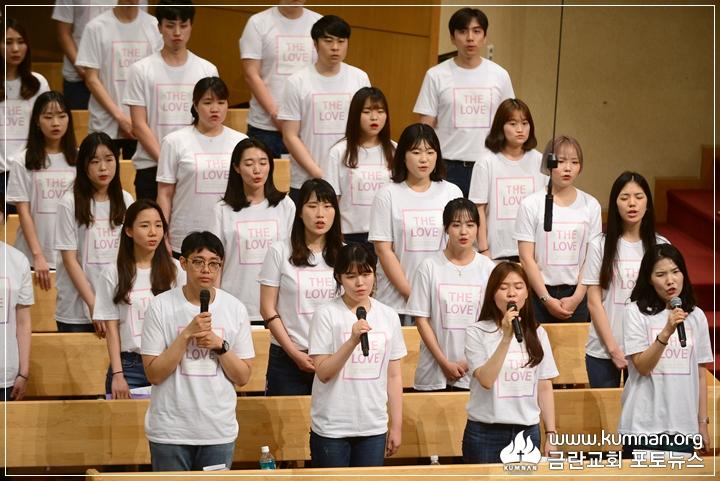 18-0610청년회헌신예배_42.JPG