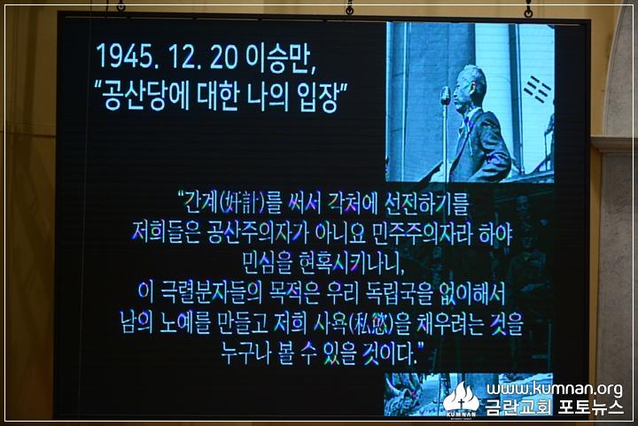 18-0610청년회헌신예배_72.JPG