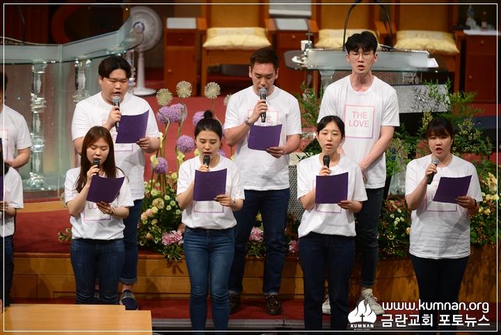 18-0610청년회헌신예배_83.JPG