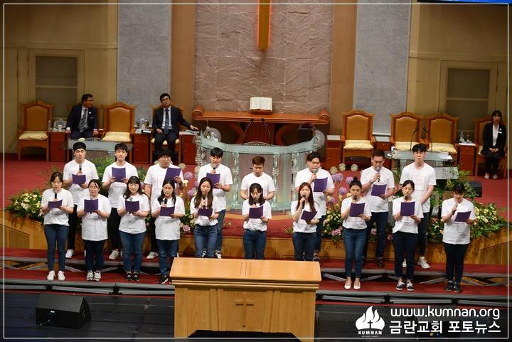 18-0610청년회헌신예배_80.JPG