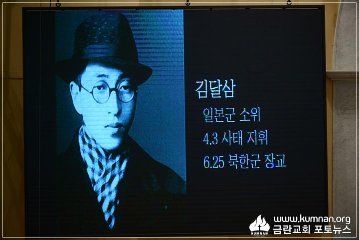 18-0610청년회헌신예배_76.JPG