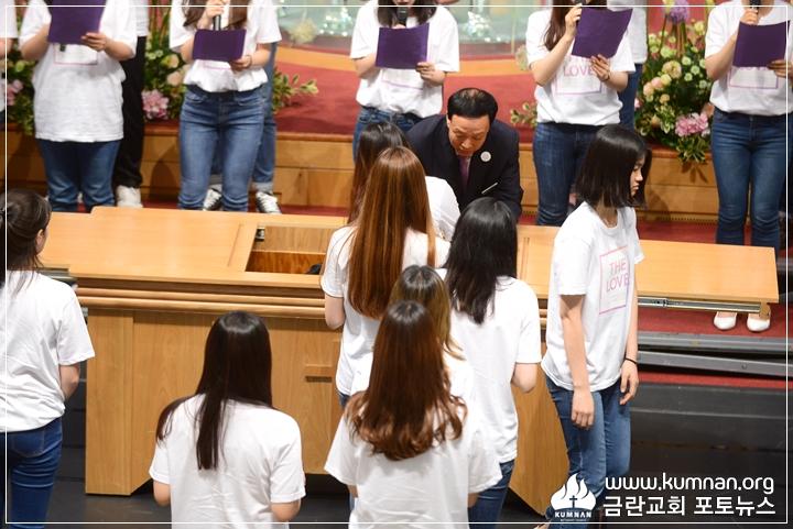 18-0610청년회헌신예배_84.JPG