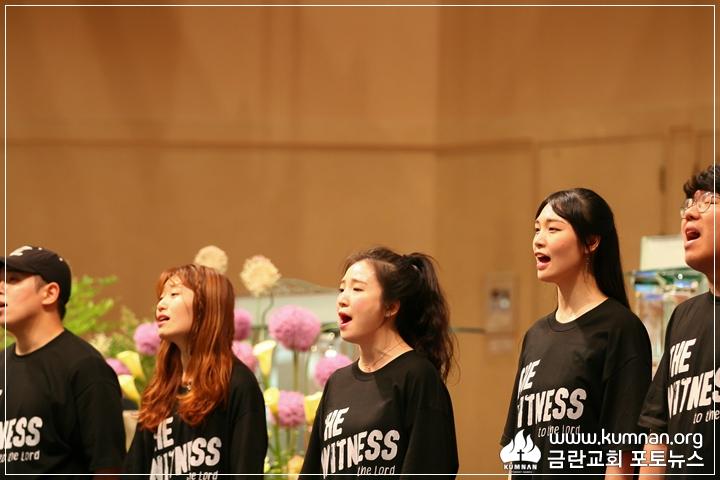 18-0610청년회헌신예배_68.JPG