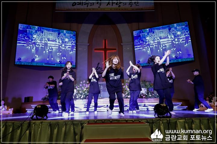 18-0610청년회헌신예배_28.JPG