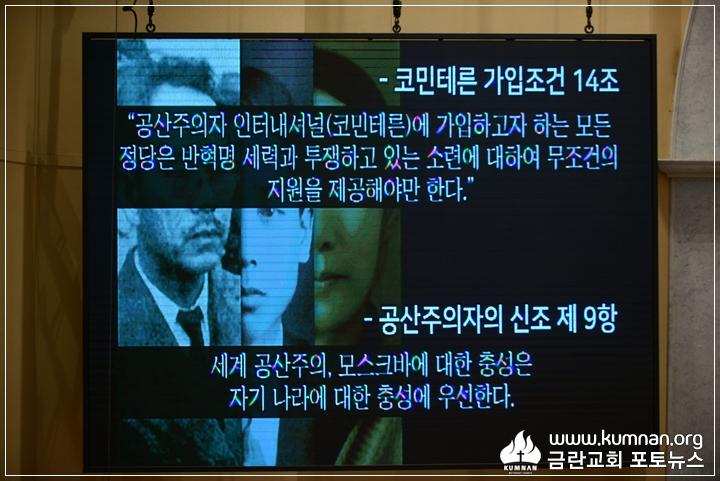 18-0610청년회헌신예배_62.JPG