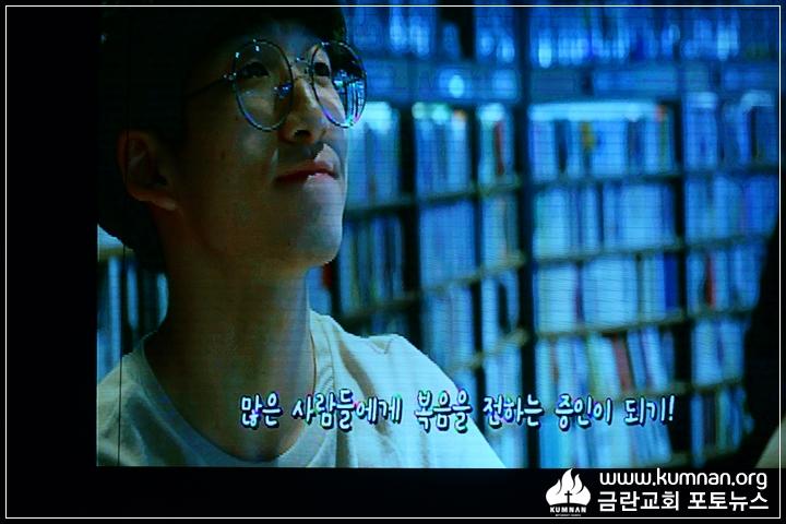 18-0610청년회헌신예배_12.JPG