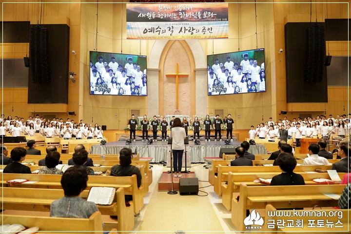18-0610청년회헌신예배_50.JPG