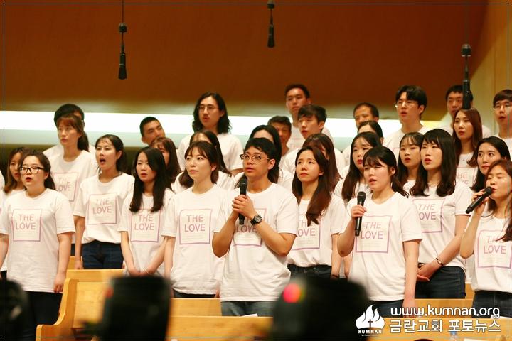18-0610청년회헌신예배_65.JPG