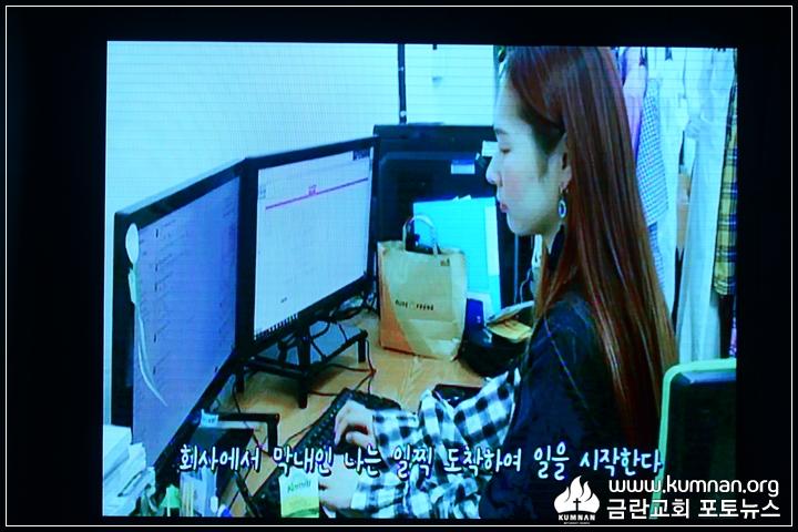 18-0610청년회헌신예배_9.JPG