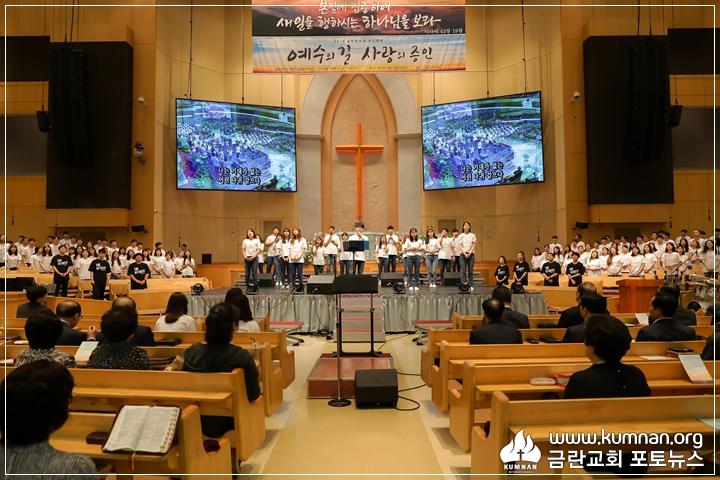 18-0610청년회헌신예배_1.JPG