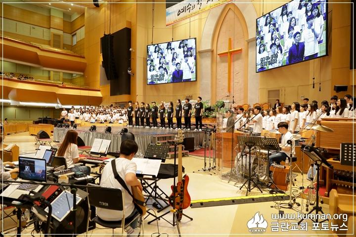 18-0610청년회헌신예배_52.JPG