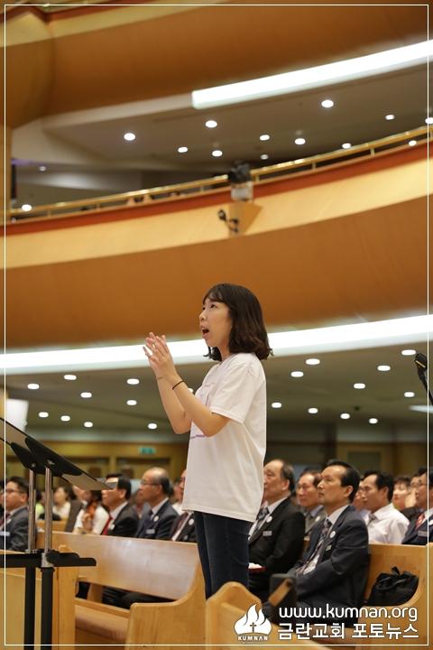 18-0610청년회헌신예배_45.JPG