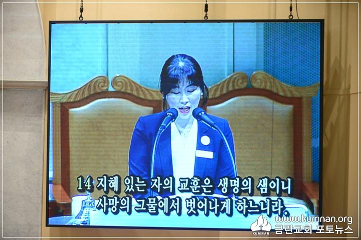 18-0610청년회헌신예배_7.JPG