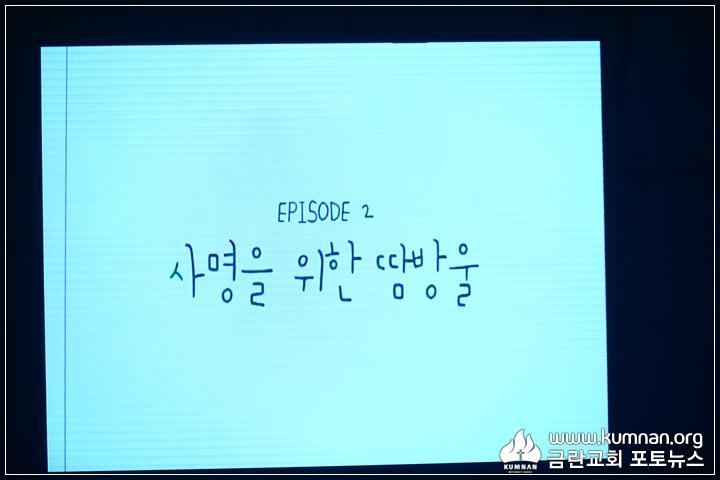18-0610청년회헌신예배_10.JPG
