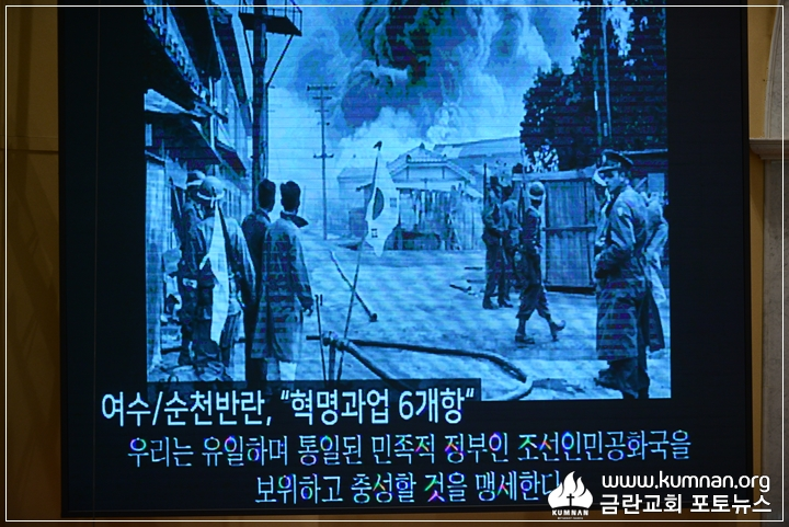 18-0610청년회헌신예배_77.JPG