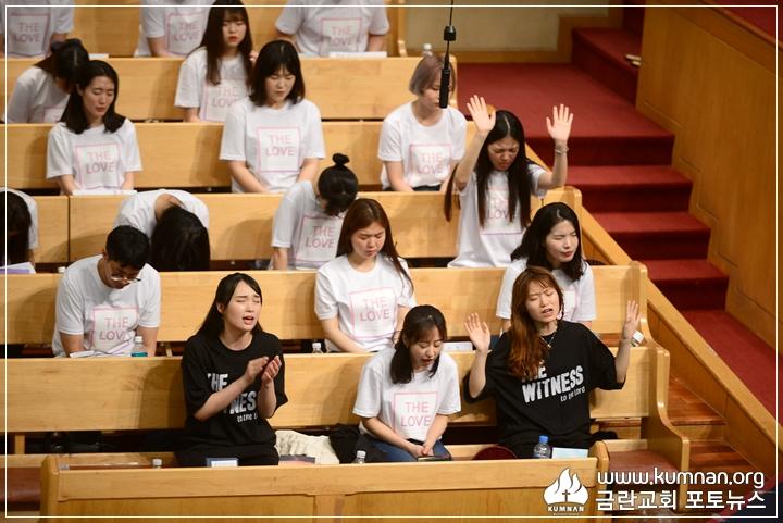 18-0610청년회헌신예배_56.JPG