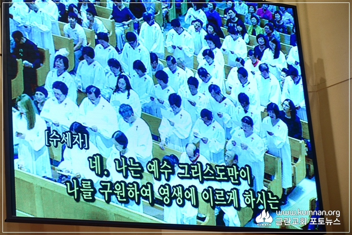 17-0827성인세례예식-25.JPG