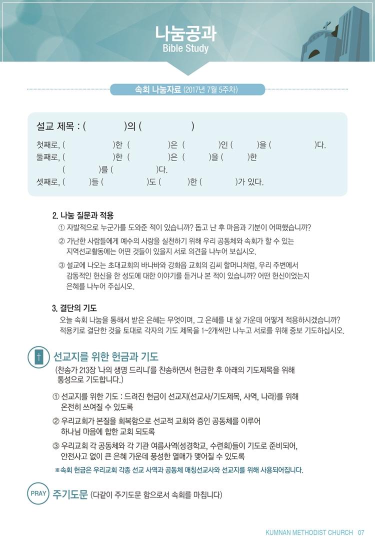 web2017-07307.jpg